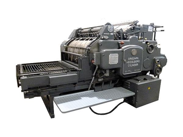 Оборудование для высечки изделий из бумаги и картона