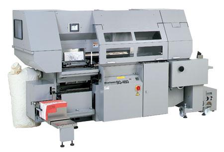 Термоклеевая машина Horizon BQ-460